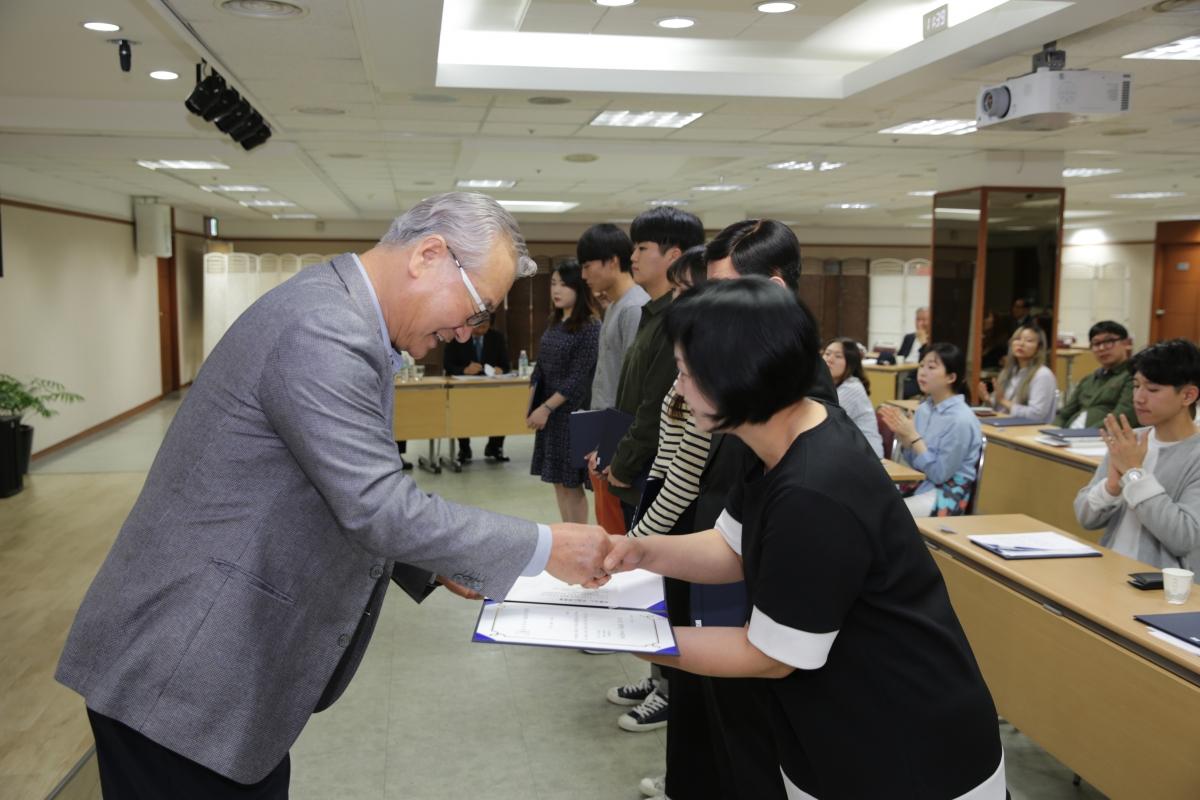 제17회 윤 고산 장학금 수여식 (55).JPG
