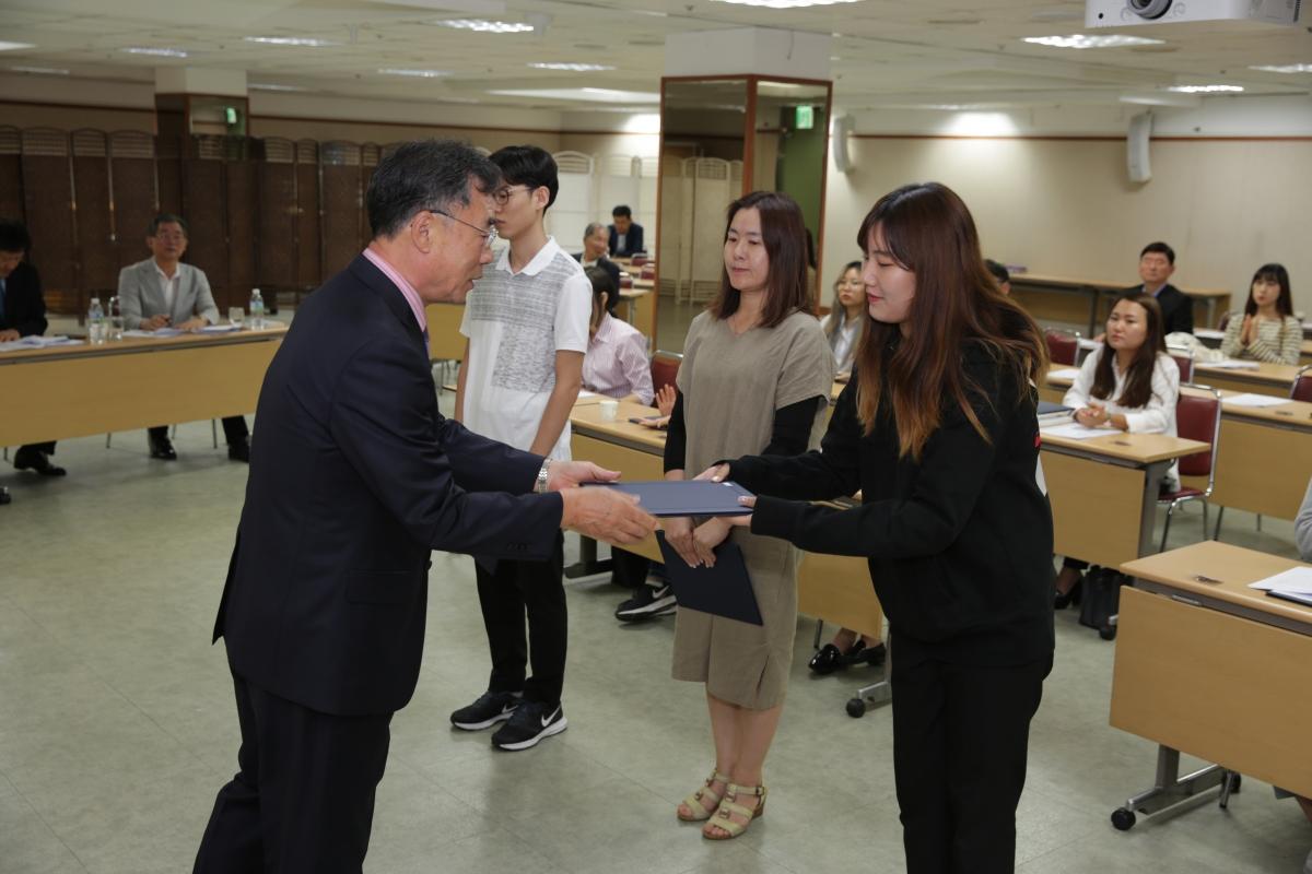 제17회 윤 고산 장학금 수여식 (46).JPG