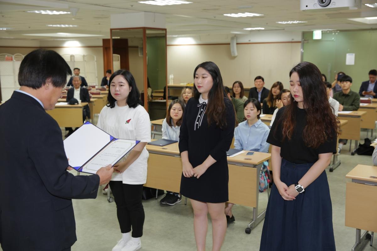제17회 윤 고산 장학금 수여식 (41).JPG
