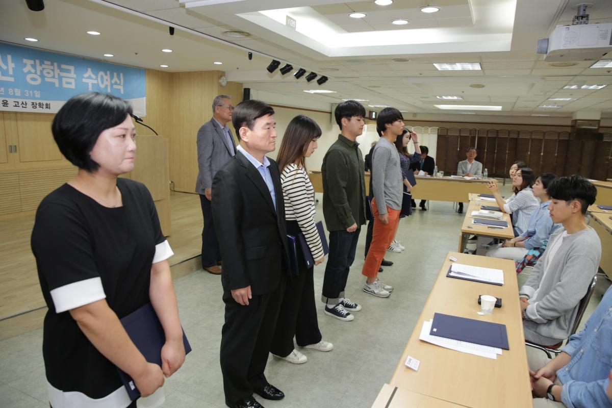 제17회 윤 고산 장학금 수여식 (56).JPG