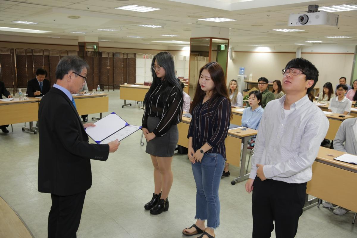 제17회 윤 고산 장학금 수여식 (33).JPG