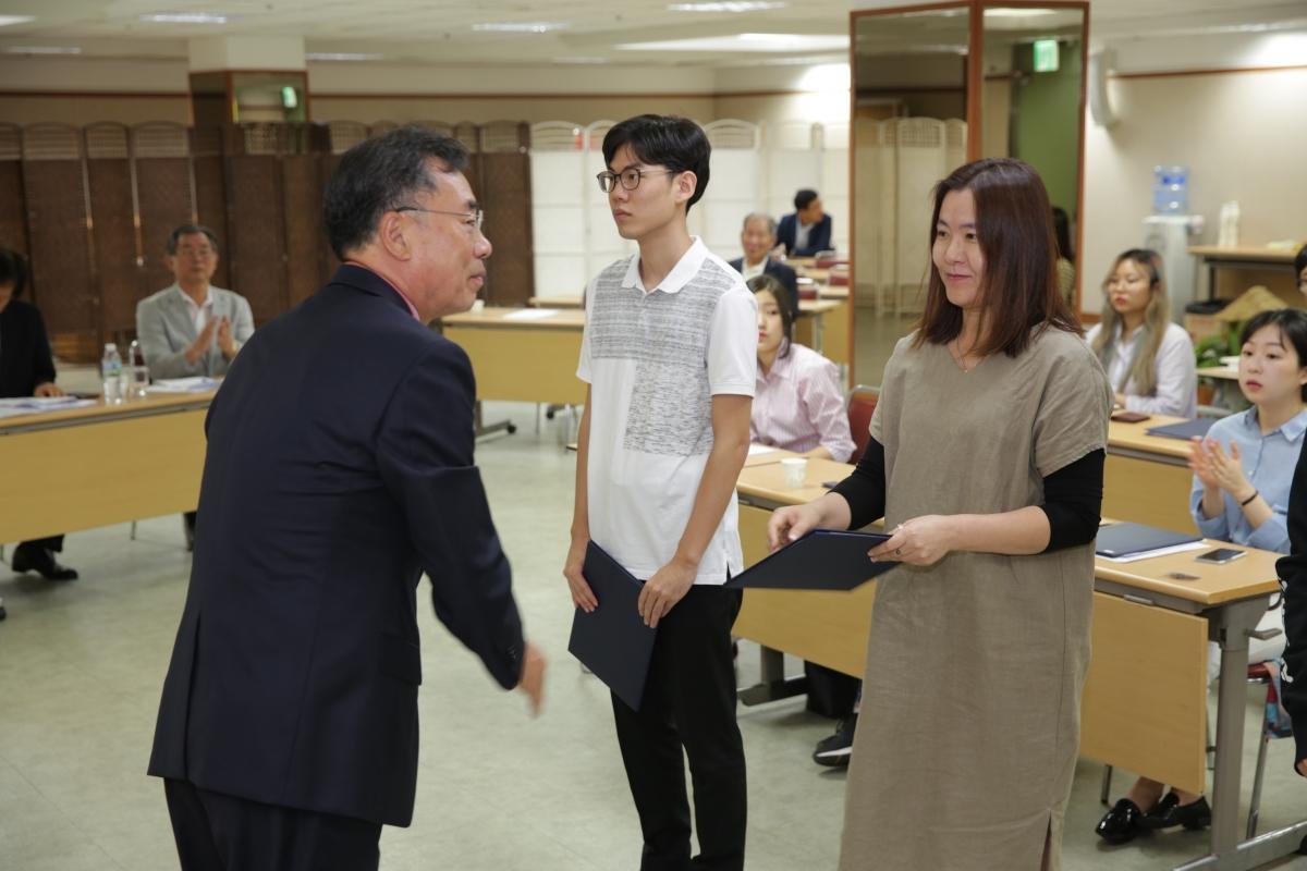 제17회 윤 고산 장학금 수여식 (45).JPG