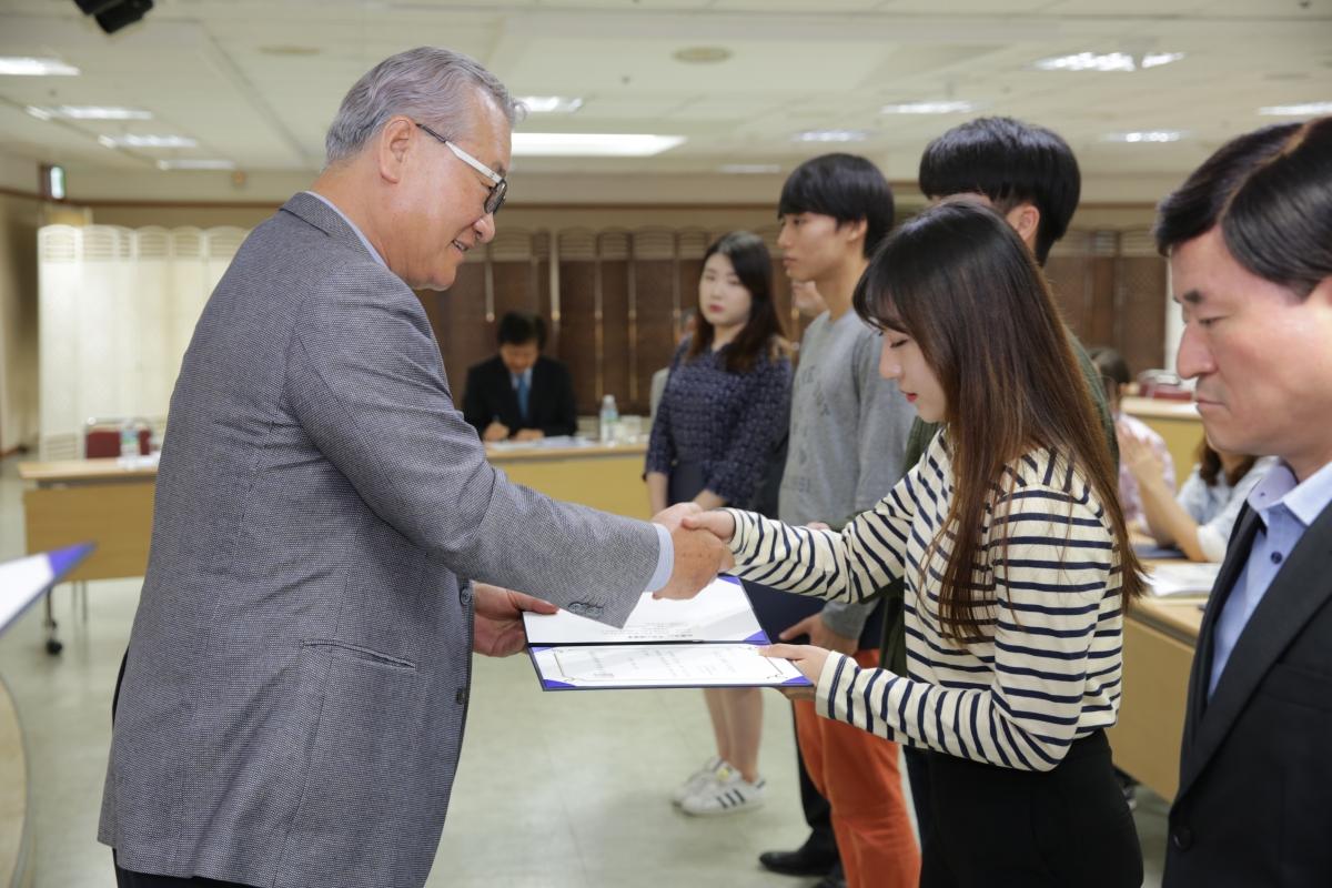 제17회 윤 고산 장학금 수여식 (53).JPG