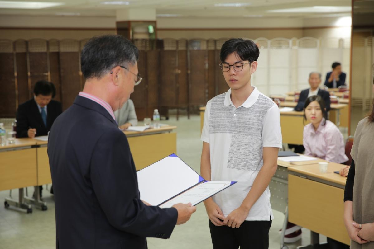 제17회 윤 고산 장학금 수여식 (44).JPG